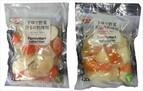 ファミリーマート、「下ゆで野菜」を発売 - 煮込み料理や汁ものを手軽に