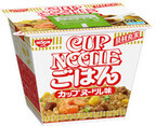 日清食品、「日清カップヌードルごはん」など2品をリニューアル発売