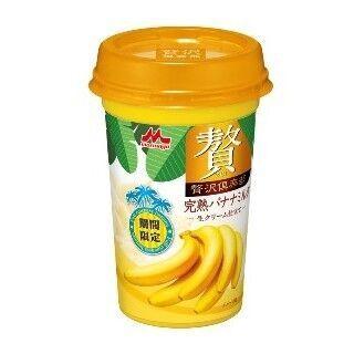 アンケート調査1位のカップ飲料「贅沢倶楽部 完熟バナナミルク」が発売
