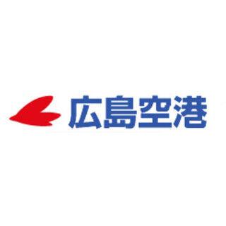 広島空港の天候不良でANA全便欠航、JAL1便のみ運航--ANAは岩国空港に臨時便