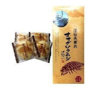 オオグソクムシを使ったおせんべいが販売! - 千葉県「ニコニコ超会議」