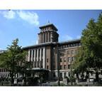 神奈川県庁本庁舎、通称「キングの塔」をGW期間中に一般公開