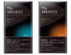 JT、濃い味の「メビウス・モード・6・100's」など新発売