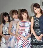 AKB48島崎遥香、大友啓史監督のMVで殺陣に挑み「感動して涙が出た」