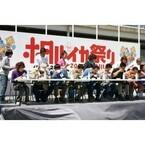 富山県で「春のホタルイカ祭り」開催! 大食いイカすくい、目玉飛ばしも