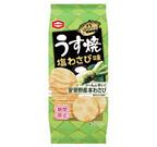 亀田製菓のうす焼きシリーズから、