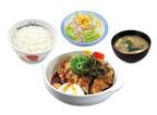 松屋、特製和風ソースのチキンメニュー「てりたまチキン定食」を発売