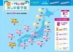 東洋水産、全国の「冷し中華指数」を公開 - その日の美味しさを数値化