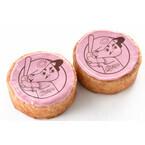 カープ坊や、今度はピンクのデニッシュになったぞ! 広島県限定で登場