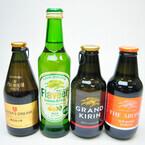 オシャレなびんビールが各社から登場 - 注目商品をまとめて紹介
