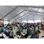 福岡県で「九州地ビールフェア」開催! 「クッキングパパ」コラボメニューも