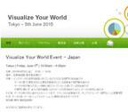 クリックテック、データ分析活用イベントを6月に東京で開催
