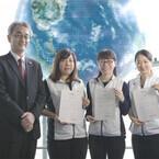 日本科学未来館、「みどりの学術賞」の関連イベントを5月より開始