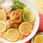インスタントラーメンにレモン&唐揚げプラスで専門店並みの味!