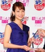 相武紗季、上戸彩の出産に刺激「家庭と仕事を両立していて励みになります」