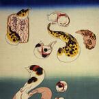 東京都・府中で動物絵画の250年展 - 国芳や若冲らが描いた楽しき動物たち