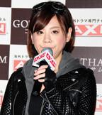 高橋真麻、イケメン男性との熱愛を否定「彼氏でもないし普通のお友だち」
