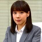 仲里依紗、演じる検察事務官は