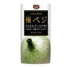 大塚食品、オニオン飲料「しぜん食感 極ベジ onion」を通販限定で発売
