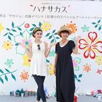 東京都・渋谷109に佐藤さき フランキーらが登場! アート・トークショー開催