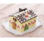 銀座コージーコーナーが「夢のクリスマスケーキ」のイラスト作品を募集