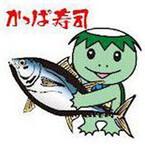 「かっぱ寿司」全店で、クレカ・電子マネー・銀聯カードの決済サービス開始
