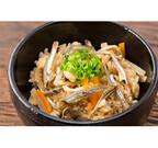 香川県・伊吹島の漁師の味「いりこ飯」を楽しめる万能調味料のセットが登場