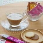 「妊娠・授乳中もおいしいコーヒー&紅茶が飲みたい」というプレママ&ママへ