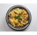 ふわふわ卵と香ばしい焼き鳥の「炭火焼き鳥の親子丼」発売 - スリーエフ