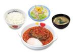 松屋、人気の夏向けメニュー「うまトマハンバーグ定食」を復活発売