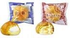不二家、シンプルさを極めた、こだわり品質のシュークリーム2品を発売