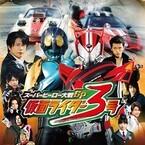 『スーパーヒーロー大戦GP 仮面ライダー3号』BD&DVDが8/5発売へ、特典満載