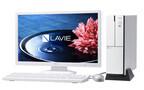 NEC、IPS液晶を採用した分離型デスクトップPC「LAVIE Desk Tower」夏モデル