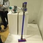 ダイソン、0.3ミクロンの微粒子も捕集するコードレス掃除機 - 排気キレイに