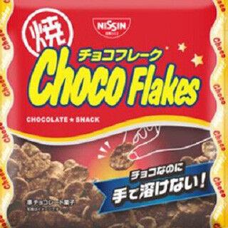 夏でも溶けないチョコ!?「焼チョコフレーク」新発売