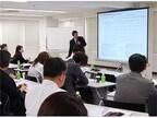 キヤノンMJら、社員をメンタルヘルス講師として育成するプログラムを提供