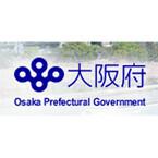 大阪府域地方税徴収機構、地方税の滞納者を対象に