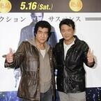 船越英一郎&藤岡弘、がリーアム・ニーソンになりきり! 「何度見ても興奮」