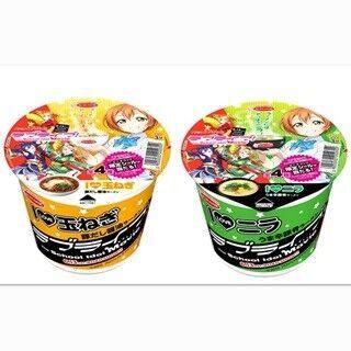 ラーメン好きの星空凛が全面に!エースコックが『ラブライブ!』カップ麺発売