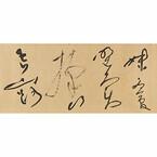 東京都・上野で、東京国立博物館の新しく収集した文化財を初公開する特集