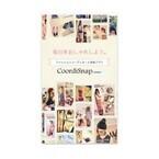 ファッションアプリ「CoordiSnap」、ブランドECサイトへ送客可能に