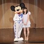 志田未来、東京ディズニーランドで大好きなミッキーと共演「感激です!」
