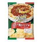 ハウス食品、ポテトチップス「オー・ザック ミラノ風ドリア味」を発売