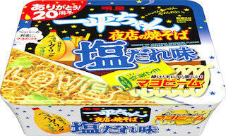 「明星 一平ちゃん夜店の焼そば」、塩だれ味と辛子明太子味がリニューアル!