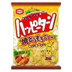 亀田製菓、「100g ハッピーターン 焼とうもろこし味」を期間限定で販売