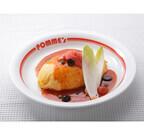 明太子のオムライス3品を「ポムの樹」などポムフード店舗で提供