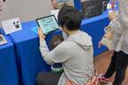 インテルとマカフィーが秋田市で最新PC技術の体験会、2in1やスティックPC出展で人気集まる