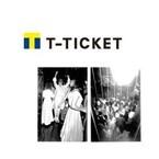 ホテルオークラ東京、Tカードがチケットになる「Tチケット」を導入