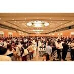 京都府のホテルでワインイベント開催! 1,000種類のワインを飲み比べ