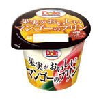 協同乳業、「Dole 果実がおいしいマンゴーのプリン」発売